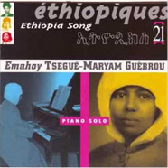 EMAHOY TSEGUE-MARYAM GUEBROU